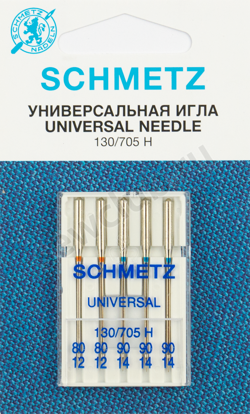 Иглы Schmetz  Иглы стандартные 130/705H №№80(2),90(3) 5 шт. ИП Евдокимов И.А.